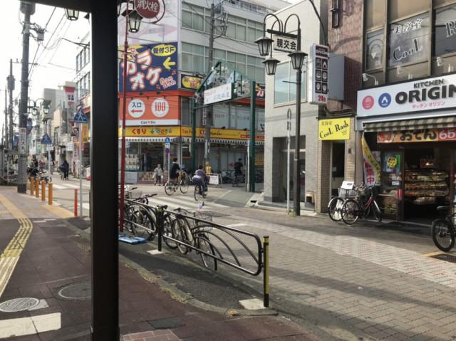 お花茶屋駅北口の画像